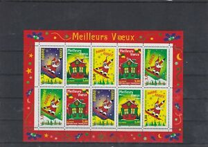 FRANCE-1998-MEILLEURS-VOEUX-BF-NEUF-YT-21