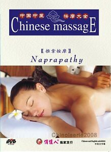 Chinese-Medicine-Massage-Cures-Naprapathy-DVD