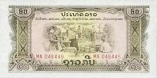 Laos 20 Kip (1974) Pathet Lao  Pick 21