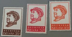 PR-China-1967-W4-3-4-5-Mao-Tse-tung-MNH-SC962-964
