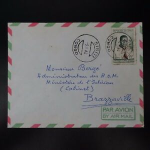 Details about Congo Letter Cover Cad Sibiti 1962 -> Administrator of Aom  Brazzaville