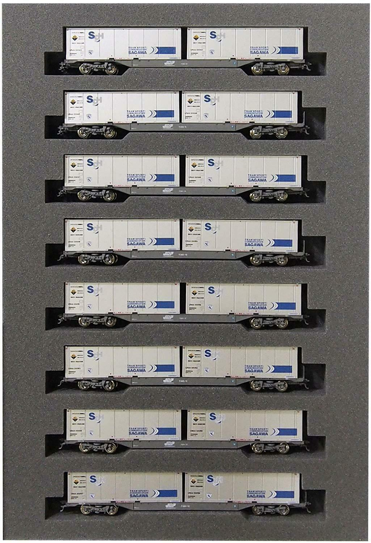 Kato N Scala M250 Super Binario autogo Setb 8auto 101420 Ferrovia modello Gauge nuovo