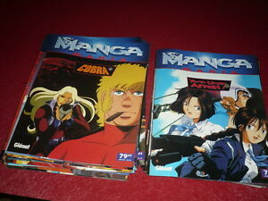 MANGAS-COLLECTIONS-MANGA-MANIA-1ere-serie-1996-Complet-56-FASCICULES-4-Rare