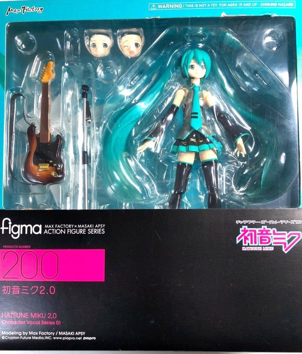 Free Shipping from Japan Authentic Figma Hatsune Miku 2.0 Vocaloid MaxFactory