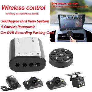 360-Degree-Bird-View-System-4-Camera-Panoramic-Car-DVR-Recording-Parking-Cam