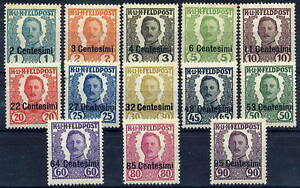 AUSTRIAN-FELDPOST-IN-ITALY-1918-Karl-I-unissued-set-to-95c-LHM