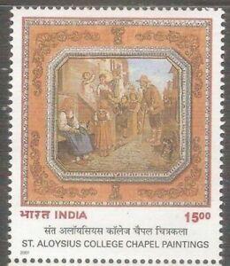 INDIA-2001-St-Aloysius-College-Chapel-Painting-Art-stamp-1v-MNH