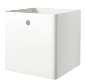 Ikea Kuggis Box Weiss Kiste 30x30x30cm Aufbewahrungsbox Kallax Kasten Organizer Ebay