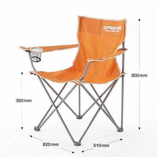 CAPTAIN STAG Outdoor Chair Palette Lounge Chair type 2 With Drink Holder orange