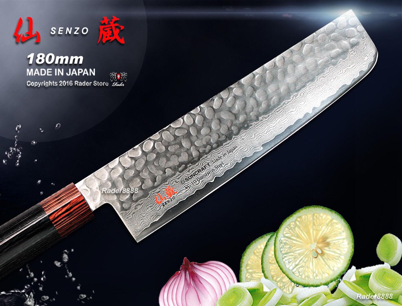 Senzo Japanese VG10 Damascus Usuba Knife 7 inch Vegetable Cutlery Nakiri New