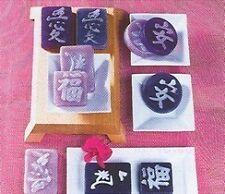 Seifen Giessform Schriftzeichen Asia