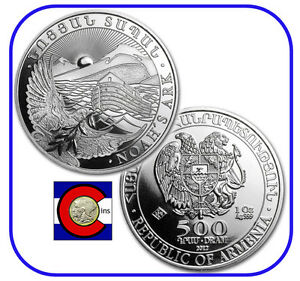 Armenia 1 oz Silver 500 Drams Noah's Ark BU Random Year