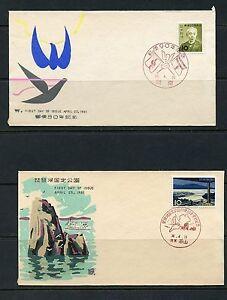 JAPON-lot-de-cinq-differents-first-day-covers