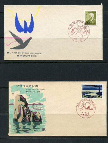 JAPAN LOT OF FIVE DIFFERENT FIRST DAY COVERS