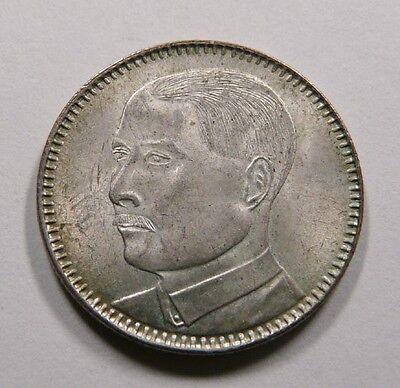 China Kwangtung Sun Yat Sen silver 20 cents coin 1929, BU Mint Luster HIGH GRADE