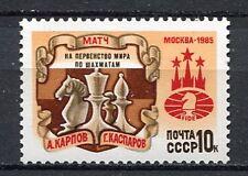 30471) RUSSIA 1985 MNH** Chess Karpov Vs. Kasparov 1v.