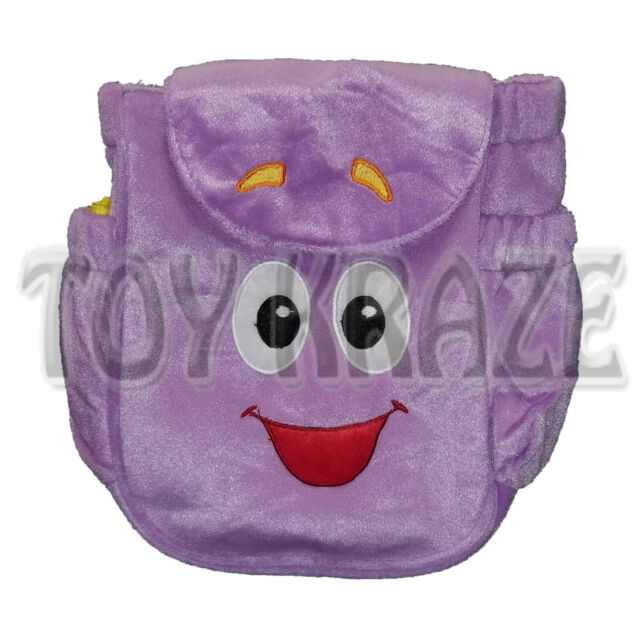 Little Sewn Dora the Explorer Purple Draw String Pouch