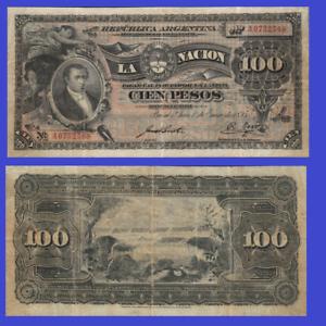 Reproduction Argentina 100 pesos 1895 UNC