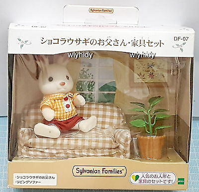 Epoch Sylvanian Families Connect Room Series 16 Green Furniture Nice Rooms 6 Set