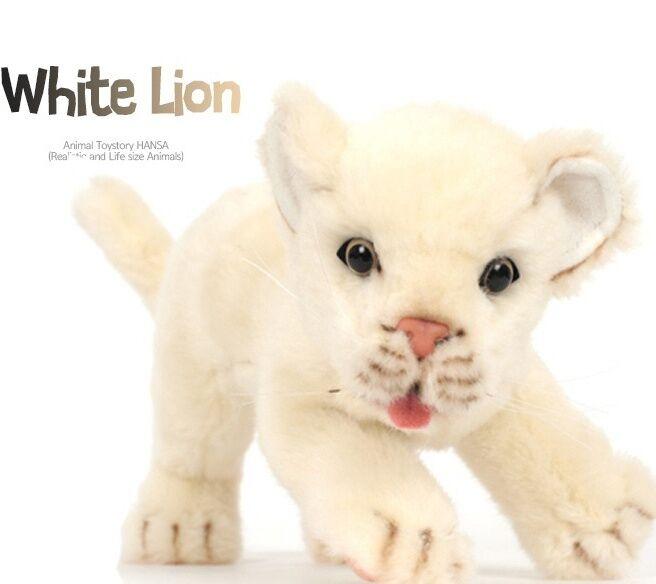 Miss ohWeiß Lion Playful/27cm. Stuffed Plush Soft Toy Stofftier realistic  6361