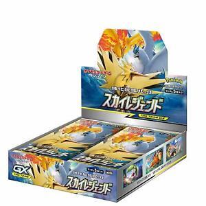 Pokemon-Kartenspiel-Sun-amp-Moon-Sky-Legend-Booster-Box-sm10b-Japan-offizielle-Import