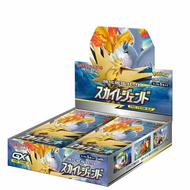 Pokemon SM10b Japan Sky Legend Booster Box Display Tag Team GX Sun Moon