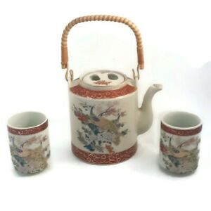 "Vintage Satsuma Japanese Peacock/Flower Gold Rim Tea Kettle 5.5"" & Two 3'' Cups"