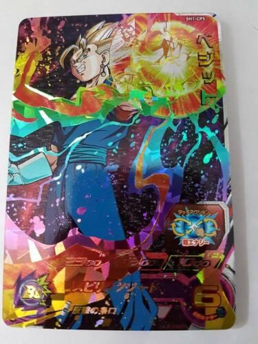 Carte Dragon Ball Z DBZ Super Dragon Ball Heroes Part 1 #SH1-CP5 Holo 2016