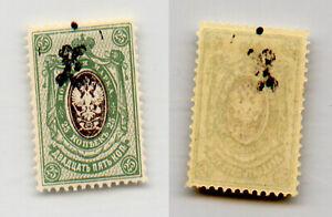 Armenia 🇦🇲 1919 SC 100 mint handstamped - c black. rtb5353