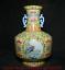 """miniature 1 - 11,6 """"Qianlong Marqué Old China Couleur Porcelaine Fleur Oiseaux Bouteille Vase"""