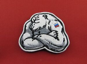 """Russian olive flag with the word /""""Russia/"""" embroidery hook and loop  patch"""