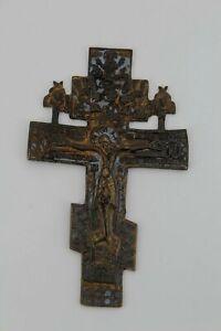 Antique-XVIII-XIXc-Russian-Hand-Made-BRONZE-Icon-Cross-Jesus-Christ-Pantocrator