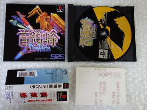 Donpachi + Spine/Registration Card Sony PS1 Playstation Japan