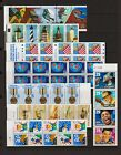 U.S. Never folded booklet panes - FACE value $ 15.76
