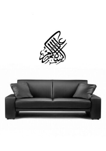 Windows,Walls etc Assalamualaikum Wall Art Sticker// Decal For Mirrors