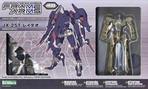 KOTOBUKIYA FRAME ARMS JX-25T Lei-Dao Plastic Model Kit NEW from Japan F S