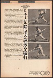 STAN MUSIAL_/_KMOX Radio _Original 1959 Trade AD_poster__Cardinals_Joe Garagiola