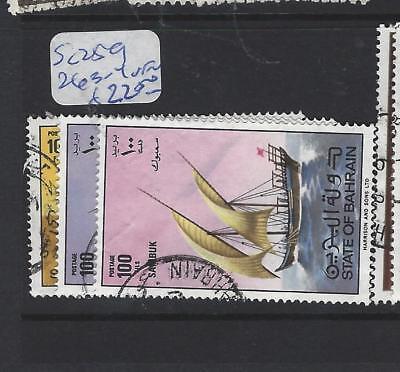 Sg 259 Bahrain pp0910b 263-4 Boats Vfu Pleasant To The Palate