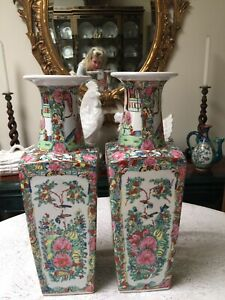 Pair Of 1930's Chinese Export Rose Medallion Porcelain Vases