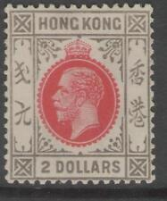 HONG KONG SG130 1931 $2 CARMINE-RED & GREY-BLACK MTD MINT