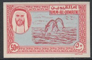 UAE - Umm Al Qiwain (1489) - 1963 Imperf ESSAY 50np Fish unmounted mint