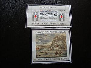 Briefmarke Zu Den Ersten äHnlichen Produkten ZäHlen Israel-stempel Yvert Und Tellier Block N° 19 20 N z9