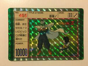 Dragon-Ball-Z-PP-Card-Prism-465
