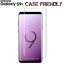 For-Samsung-Galaxy-S9-Plus-5D-Curved-Tempered-Glass-LCD-Screen-Protector thumbnail 7