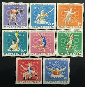 Stamp-Hungary-Yvert-and-Tellier-N-2120-IN-2127-N-MNH-Cyn36-Hungary-Stamp