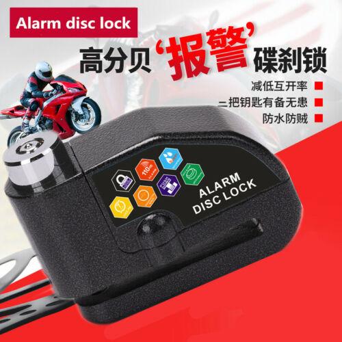 Bicycle lock mountain bike anti theft motorcycle lock disc brake alarm lock