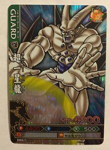 Data Carddass Dragon Ball Kaï Dragon Battlers Prism B364-7 Zoumteli-07185155-645190604