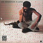 Joe Henderson in Japan by Joe Henderson (CD, Apr-2000, Milestone (Label))