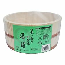 Bath Yu Oke Wooden pail Tub Onsen Natural Wood Hot spring Bathing Japan new.