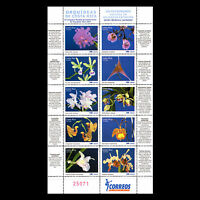 Costa Rica 2007 - Orchids of Costa Rica Flora Flowers - Sc 599 MNH
